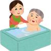 入浴介助イメージ