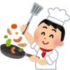調理師イメージ