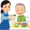 食事介助イメージ