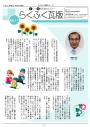 pic_magazine_11