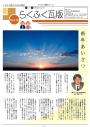 pic_magazine_12