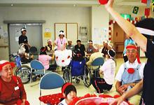 多摩老人福祉センター