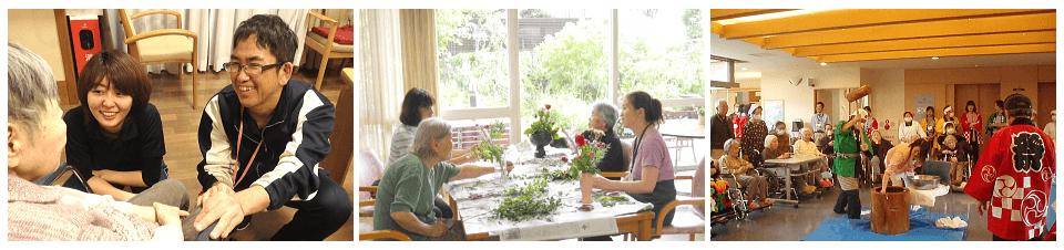 川崎市の老人福祉施設の風景